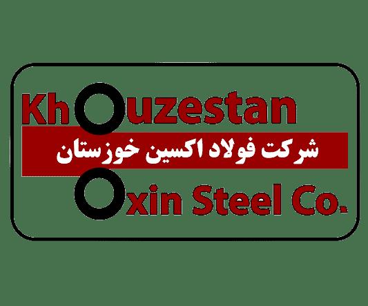 اکسین-خوزستان